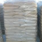 Пеллеты в мелкой упаковке 1 тонна