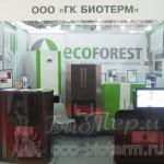 Группа Компаний БиоТерм на выставке Аква-Терм 2013