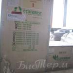 Камины и тепловой насос EcoForest на складе в Москве