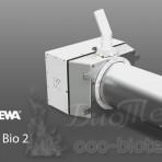 Platinum Bio 2 Lite 300