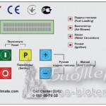 Электронная панель управления котла Emtas