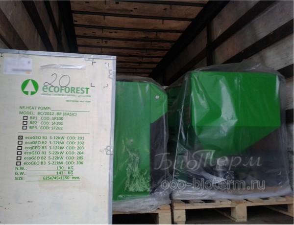 Декабрьская поставка оборудования  на Московский склад ГК БиоТерм