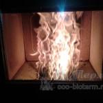Процесс горения в топке - кадр 5