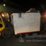 котел на пеллетах Emtas Bioterm Ek3gs 520 (600кВт)