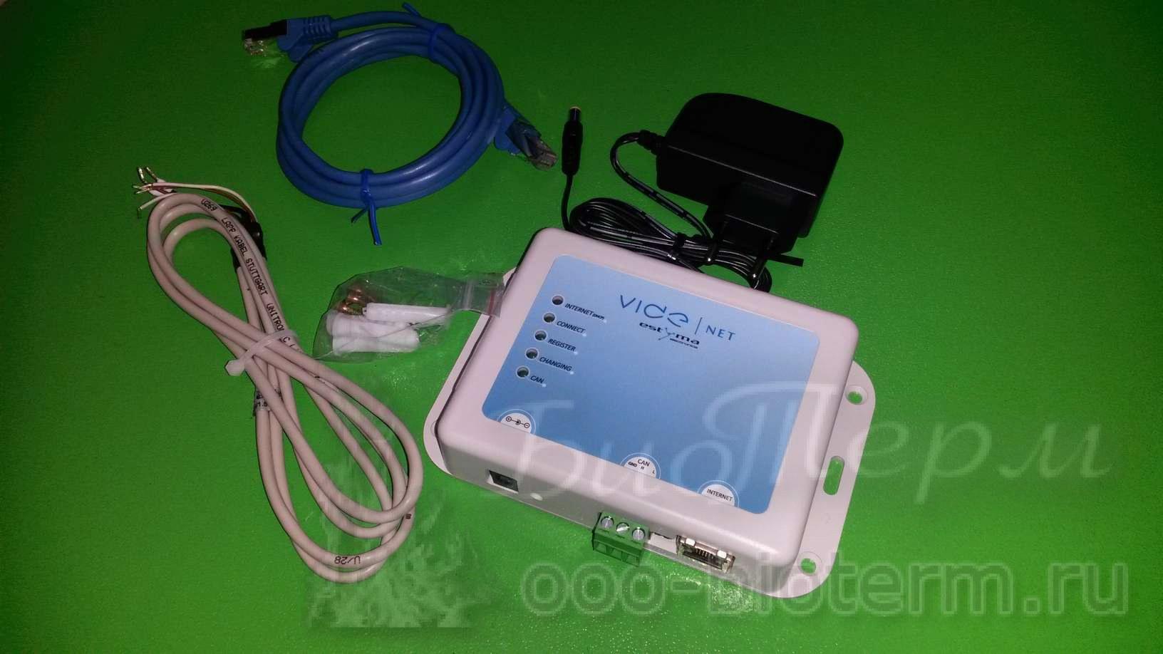 GSM выключатель. Дистанционное управление по сотовой 79